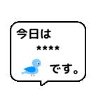 デカ文字!!敬語の挨拶のカスタムスタンプ(個別スタンプ:21)