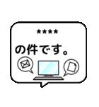 デカ文字!!敬語の挨拶のカスタムスタンプ(個別スタンプ:22)