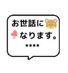 デカ文字!!敬語の挨拶のカスタムスタンプ(個別スタンプ:23)