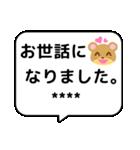 デカ文字!!敬語の挨拶のカスタムスタンプ(個別スタンプ:25)
