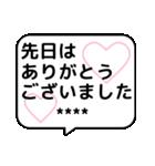 デカ文字!!敬語の挨拶のカスタムスタンプ(個別スタンプ:26)