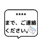 デカ文字!!敬語の挨拶のカスタムスタンプ(個別スタンプ:27)
