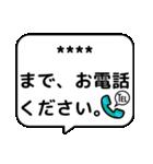 デカ文字!!敬語の挨拶のカスタムスタンプ(個別スタンプ:28)