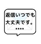 デカ文字!!敬語の挨拶のカスタムスタンプ(個別スタンプ:31)