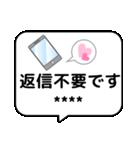 デカ文字!!敬語の挨拶のカスタムスタンプ(個別スタンプ:32)