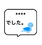 デカ文字!!敬語の挨拶のカスタムスタンプ(個別スタンプ:34)