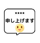 デカ文字!!敬語の挨拶のカスタムスタンプ(個別スタンプ:35)