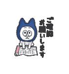 NINJA HACHI 7 丁寧語(個別スタンプ:02)