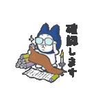NINJA HACHI 7 丁寧語(個別スタンプ:03)