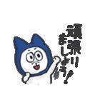 NINJA HACHI 7 丁寧語(個別スタンプ:04)