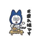 NINJA HACHI 7 丁寧語(個別スタンプ:05)