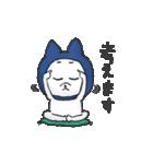 NINJA HACHI 7 丁寧語(個別スタンプ:35)