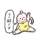 まりげスタンプ【 日常会話 】(個別スタンプ:01)