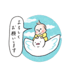 まりげスタンプ【 日常会話 】(個別スタンプ:02)