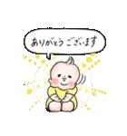 まりげスタンプ【 日常会話 】(個別スタンプ:03)
