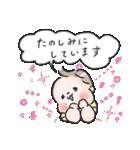 まりげスタンプ【 日常会話 】(個別スタンプ:04)