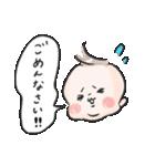 まりげスタンプ【 日常会話 】(個別スタンプ:06)