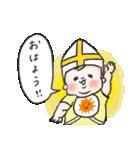 まりげスタンプ【 日常会話 】(個別スタンプ:07)