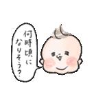 まりげスタンプ【 日常会話 】(個別スタンプ:08)