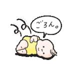 まりげスタンプ【 日常会話 】(個別スタンプ:10)