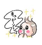 まりげスタンプ【 日常会話 】(個別スタンプ:11)