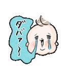 まりげスタンプ【 日常会話 】(個別スタンプ:12)