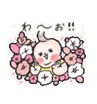 まりげスタンプ【 日常会話 】(個別スタンプ:15)