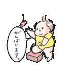 まりげスタンプ【 日常会話 】(個別スタンプ:16)