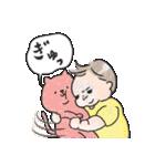 まりげスタンプ【 日常会話 】(個別スタンプ:17)