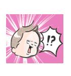 まりげスタンプ【 日常会話 】(個別スタンプ:18)
