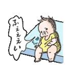 まりげスタンプ【 日常会話 】(個別スタンプ:19)