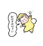 まりげスタンプ【 日常会話 】(個別スタンプ:20)