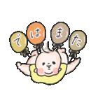 まりげスタンプ【 日常会話 】(個別スタンプ:21)