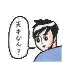 まりげスタンプ【 日常会話 】(個別スタンプ:22)
