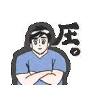 まりげスタンプ【 日常会話 】(個別スタンプ:23)