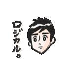 まりげスタンプ【 日常会話 】(個別スタンプ:26)