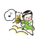 まりげスタンプ【 日常会話 】(個別スタンプ:27)