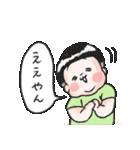 まりげスタンプ【 日常会話 】(個別スタンプ:29)
