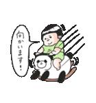 まりげスタンプ【 日常会話 】(個別スタンプ:30)