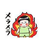 まりげスタンプ【 日常会話 】(個別スタンプ:31)