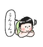 まりげスタンプ【 日常会話 】(個別スタンプ:32)