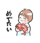 まりげスタンプ【 日常会話 】(個別スタンプ:34)