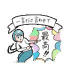 まりげスタンプ【 日常会話 】(個別スタンプ:36)