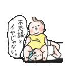 まりげスタンプ【 日常会話 】(個別スタンプ:38)