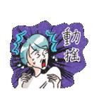 まりげスタンプ【 日常会話 】(個別スタンプ:39)