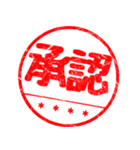 【カスタム】グループ連絡はんこハンコ(01)(個別スタンプ:01)