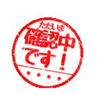 【カスタム】グループ連絡はんこハンコ(01)(個別スタンプ:06)