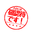 【カスタム】グループ連絡はんこハンコ(01)(個別スタンプ:08)