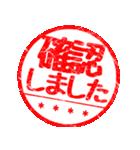 【カスタム】グループ連絡はんこハンコ(01)(個別スタンプ:09)