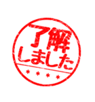【カスタム】グループ連絡はんこハンコ(01)(個別スタンプ:14)